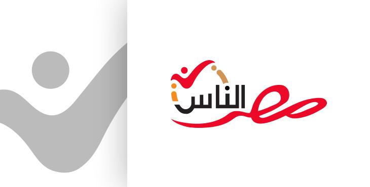 مصر الناس>