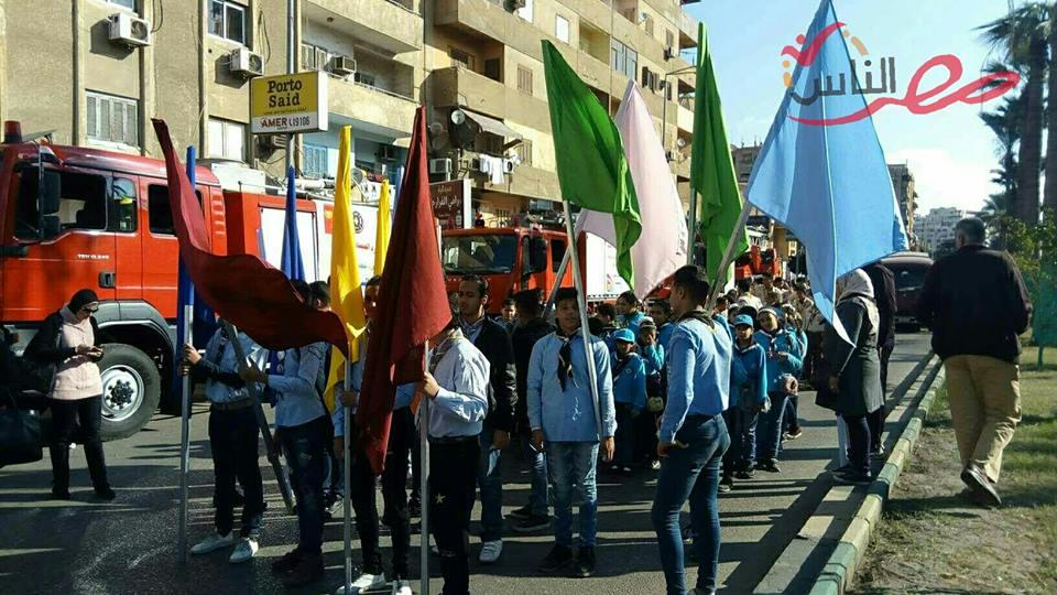 احتفالات الطلاب في بور سعيد بعيد النصر