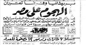في عيدها القومي «المدينة الباسلة» فيلم جسد بطولة بورسعيد