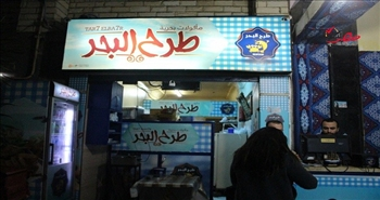 «طرح البحر» حيث المأكولات البحرية على الطريقة البورسعيدية